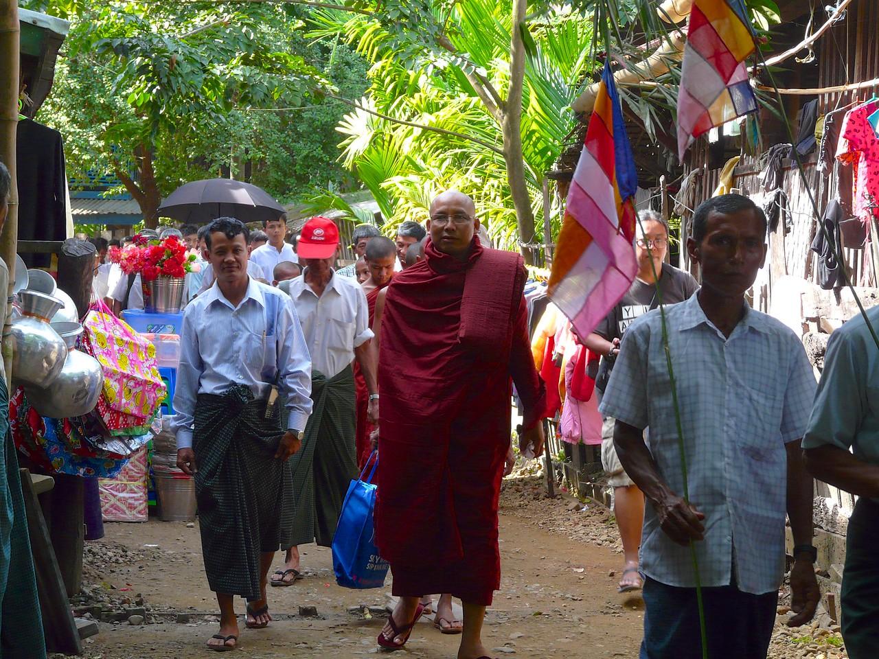 GaPaingChuang Village 17