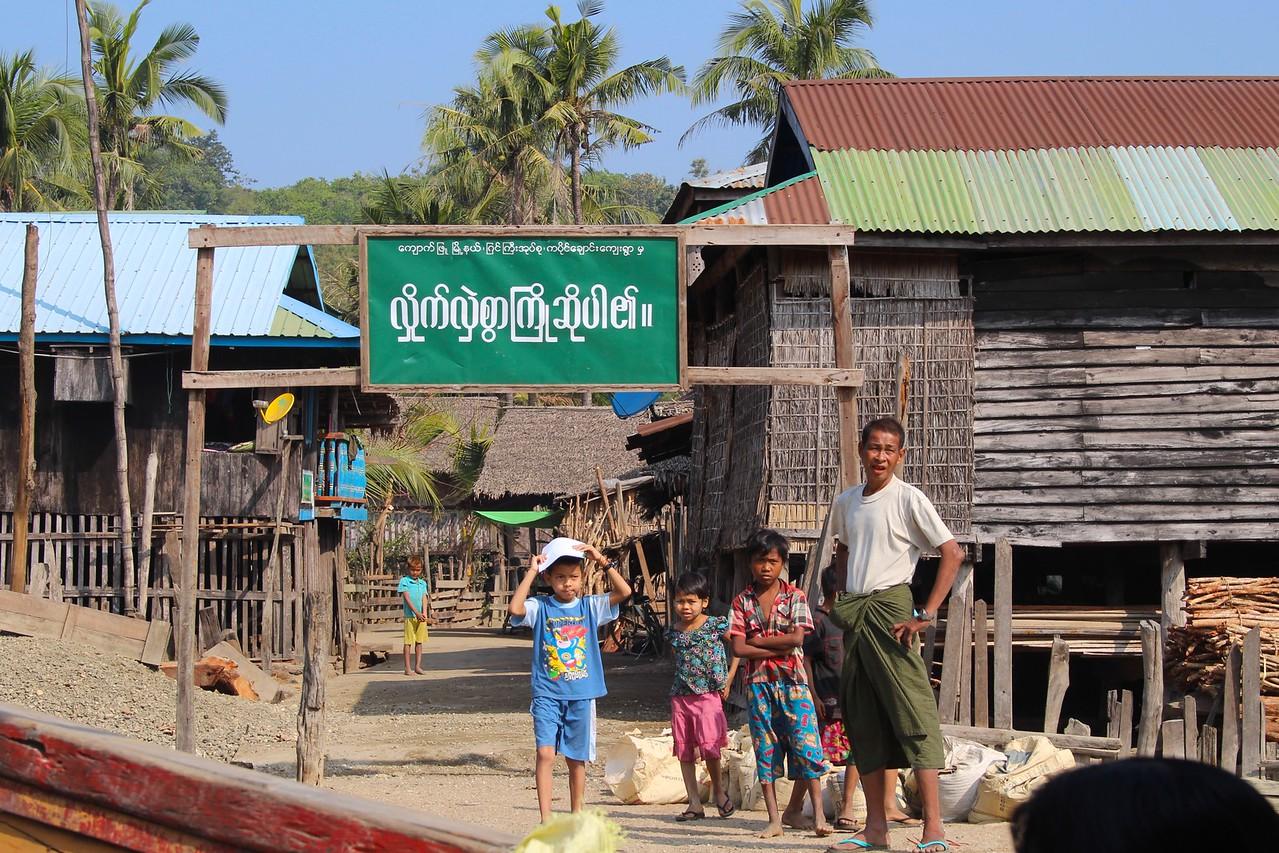 GaPaingChuang Village 3