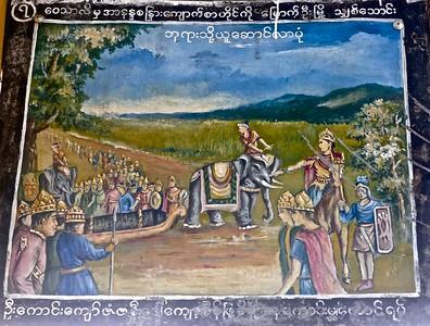 Images of Arakan15
