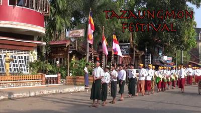 TAZAUNGMON FESTIVAL in Sittwe (Sitetway)