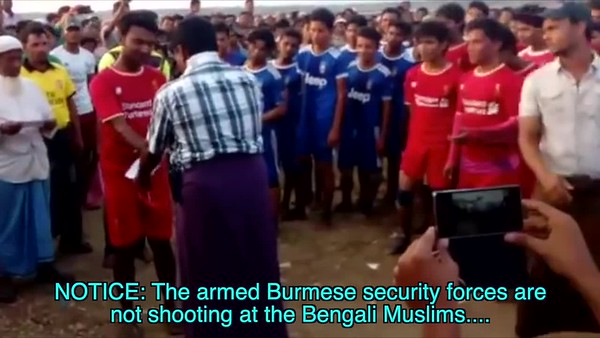Bengali Muslim award ceremony