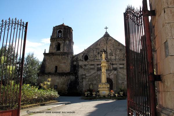HISTORIC MIAGAO CHURCH, ILOILO, PHILIPPINES