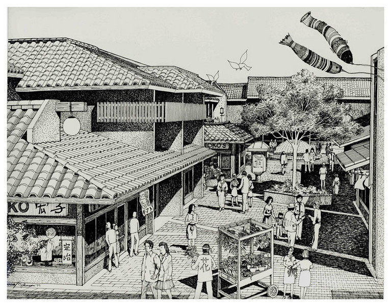 This is an ink drawing I did when we were still designing the shopping mall.