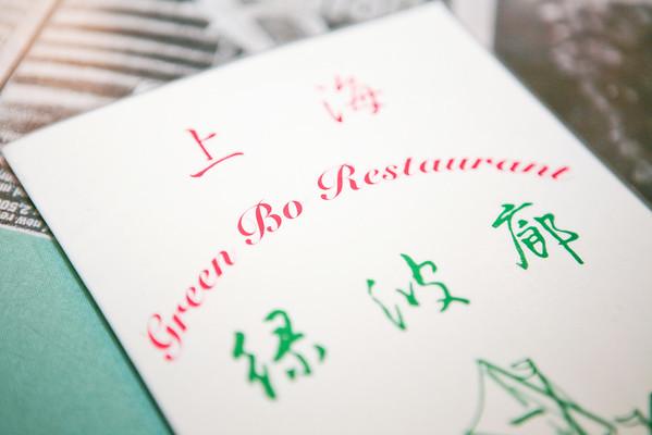 China Town :: November 13, 2007