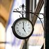 Vintage style street clock view