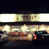 Big Top Restaurant<br /> 6348 W Higgins Ave, Chicago, IL<br /> (773) 631-6066