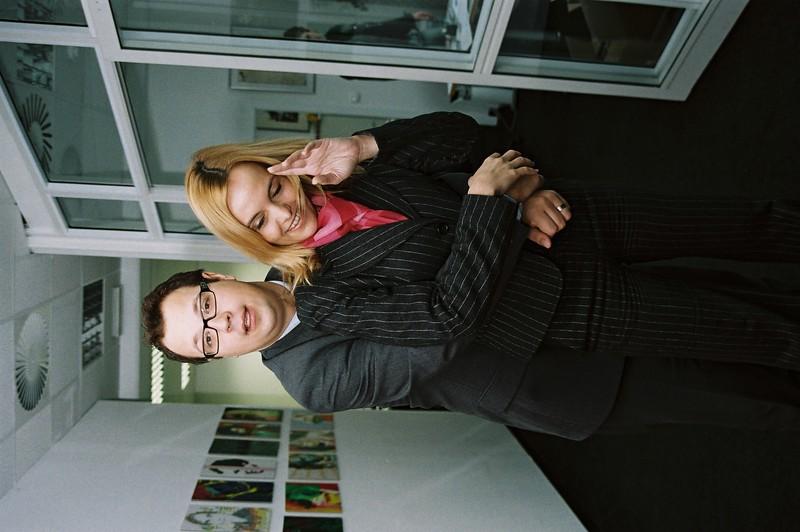 AJSA SUNJIC&MARK ZITNIK