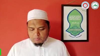 Muhamad Hafizuddin bin. Ishak - Istiqomah Beramal