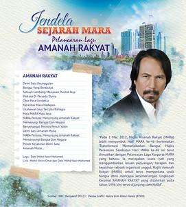 Pelancaran Lagu Amanah Rakyat 2012