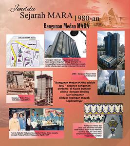 Bangunan Medan MARA 1980-an