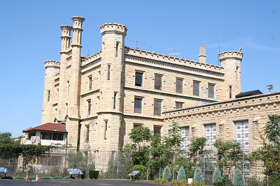 OLD JOLIET PRISON