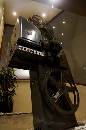 Film Projector in a Floris Arlequin Hotel, Brussels