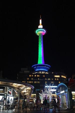 Kyoto Radio Tower at Night
