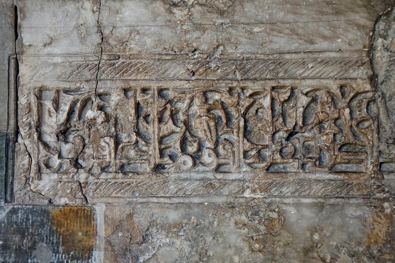 Carving in Palacio de la Aljaferia