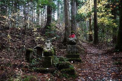 Okunoin Cemetery in Japan