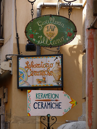 Taormina - Restaurant / Cafe Sign