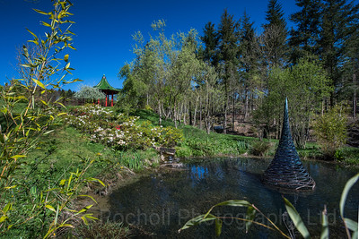The Himalayan Garden & Sculpture Park The Hutts, Grewelthorpe, Ripon, North Yorkshire, HG4 3DA United Kingdom