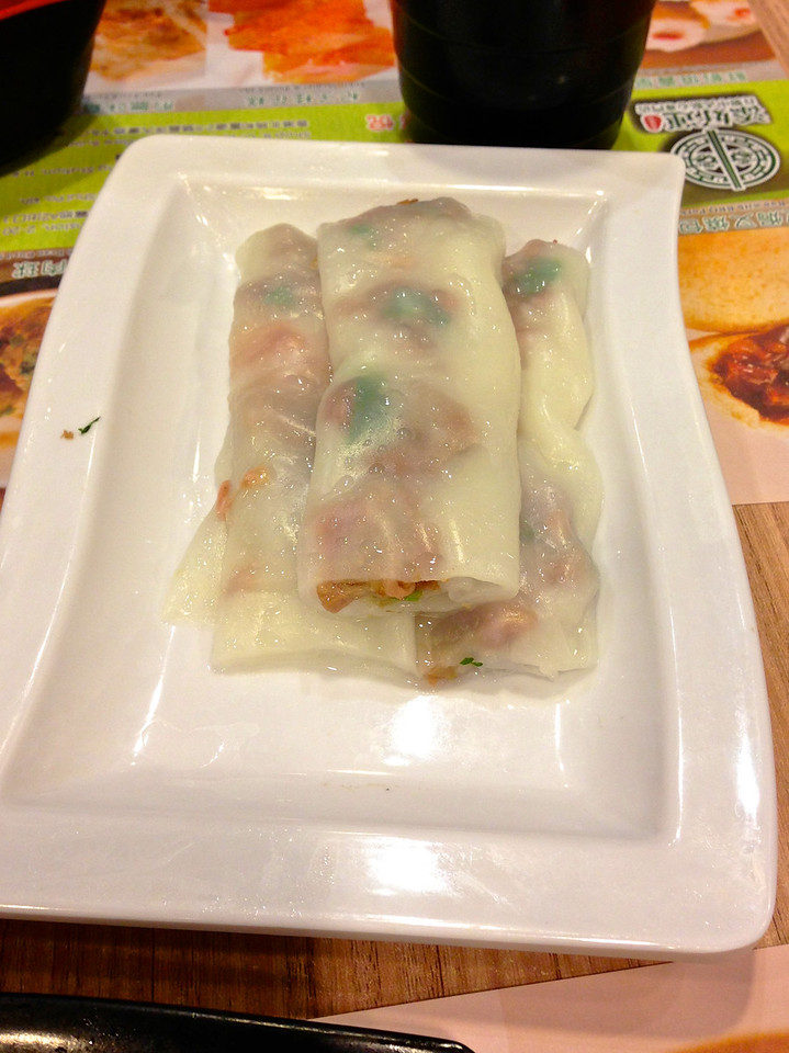 Beef in rice paper wrapper.