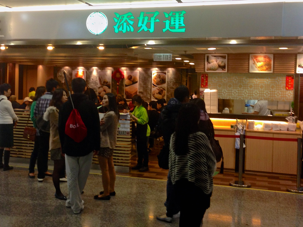 Tim Ho Wan is located on the lower floor of the mall, inside of the train station.