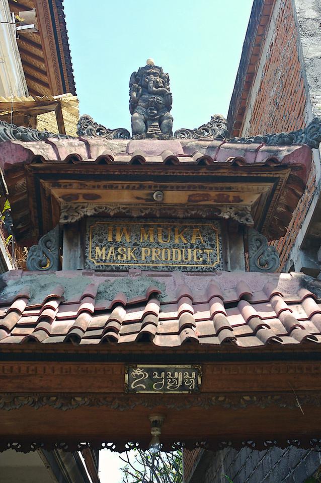 Ida Wayan Muka mask maker, is located just outside of Ubud near Mas.