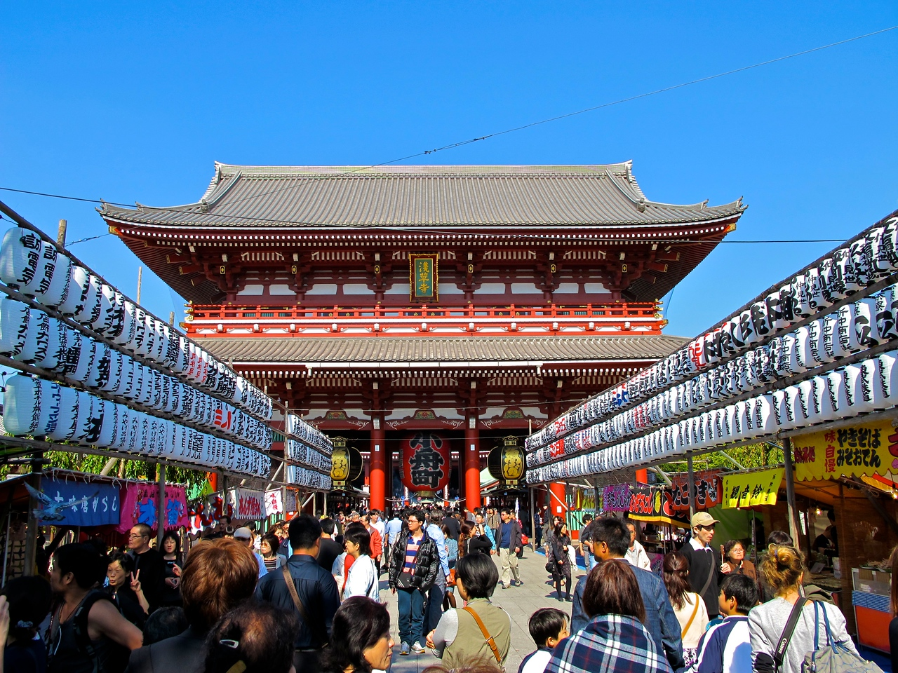 Nakamise has about 90 different stalls selling everything from souvenirs to street food.  The street has been a shopping street for hundreds of years.