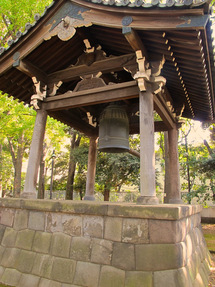 The copper bell...