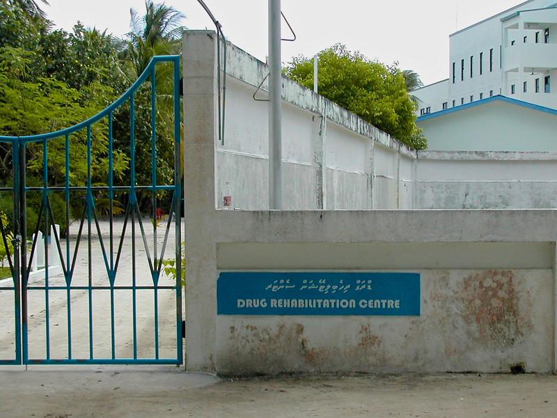 Himmafushi also has a large drug rehabilitation center on the island.