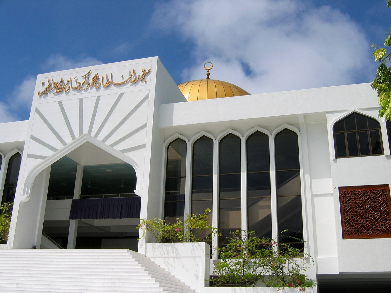 The Islamic Centre is an architectural landmark in Malé, opened in November 1984 by President Maumoon Abdul Gayoom.<br /> <br /> The Grand Friday Mosque located in the Centre, is named after Sultan Muhammad Thakurufaanu Al Auzam of the Maldives. <br /> <br /> The mosque is also the largest in the Maldives, and also one of the largest in South Asia admitting over 5000 people.<br /> <br /> The Centre also serves a conference hall where official meetings and ceremonies are held, an Islamic library and a number of offices