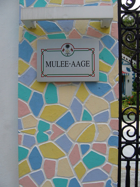 Muliaage is the 'Official Residence of the President of the Maldives'.  The construction of Muliaa'ge, was initiated in the year 1914 and completed in 1919. It was commissioned by Sultan Muhammad Shamsuddeen III for his son and heir Prince Hassan Izzuddin. It was built on the style of bungalows in vogue during the colonial era in Ceylon