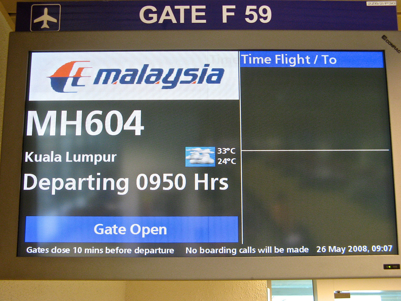 The trip to Kuala Lampur is a short 55 minute flight from Singapore.  We travelled on Malaysian Airlines.