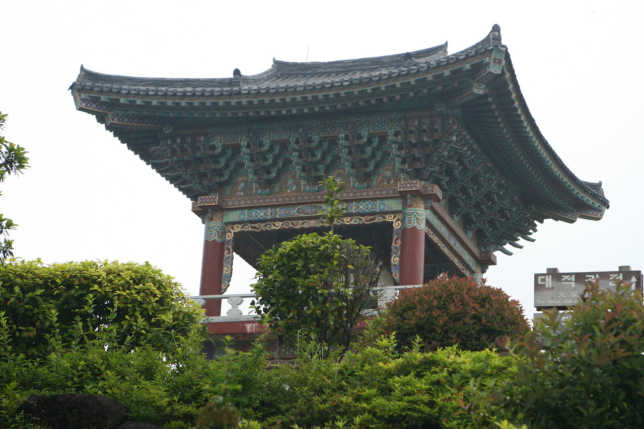 On one of the two front corners of the temple grounds, there is a large drum that is beat three times a day for peace.