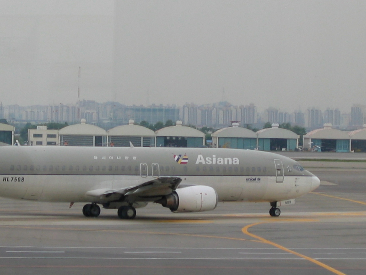 Asiana is the main competitor for KAL in South Korea.