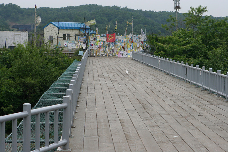 The Freedom Bridge between North and South Korea in the DMZ.
