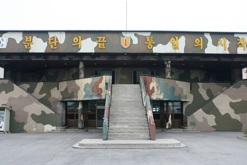 This is the main building at the Odu-San Unification Observatory.  From here you can see into North Korea.  Looking the other way, you can see all the way to Seoul.