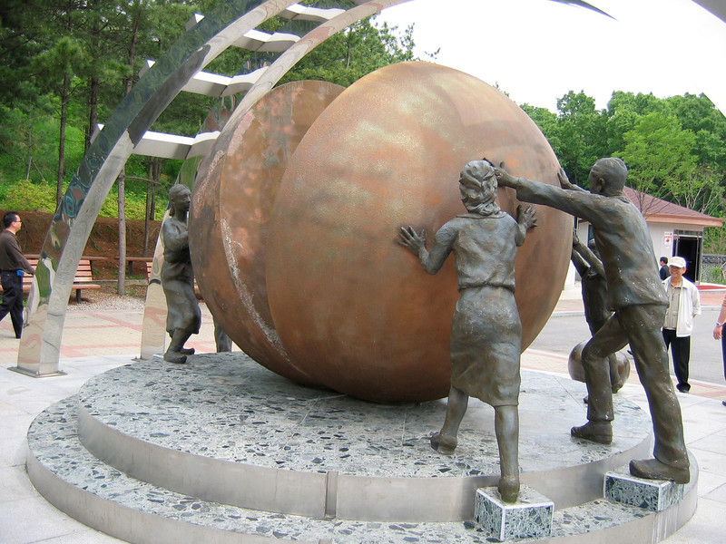 This sculpture signifies the hopes of both North & South Koreans as they push for reunification of the two countries.