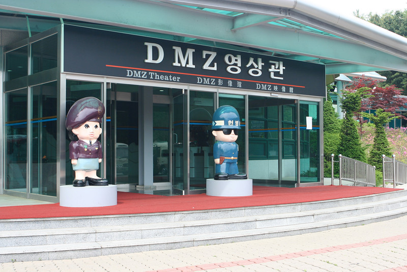 This is the entrance to the Third Tunnel.  In 1970, 1975, 1980 and 1990, South Korea discovered tunnels dug underneath the DMZ by North Korea.  You can visit this tunnel, the largest discovered in 1990.  It is large enough for N Korea to move 30000 troops an hour into South Korea and can also move small tanks through it as well.