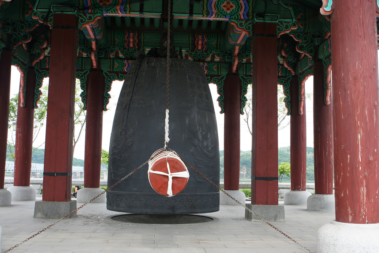 The bell is rung each day in hope of reunification between the North and the South.