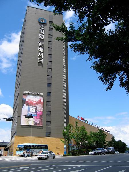The Sofitel Ambassador Hotel in Seoul.