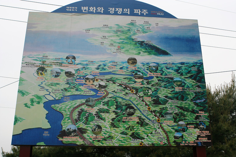 A map of the DMZ area.  The DMZ is 4km wide and is represented by the dashed line towards the middle of this picture.  Visitors are limited to a 3 hour visit within the DMZ.  Residents of South Korea are not allowed in the DMZ, unless they are their on official business.