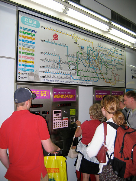 The subway network is extensive and can take you almost anywhere in the Seoul and the suburbs for less than $3.