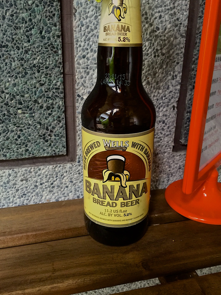While Banana Bread Beer sounds weird, we're assured that it's really pretty good.  It's not Taiwanese though, it comes from England.