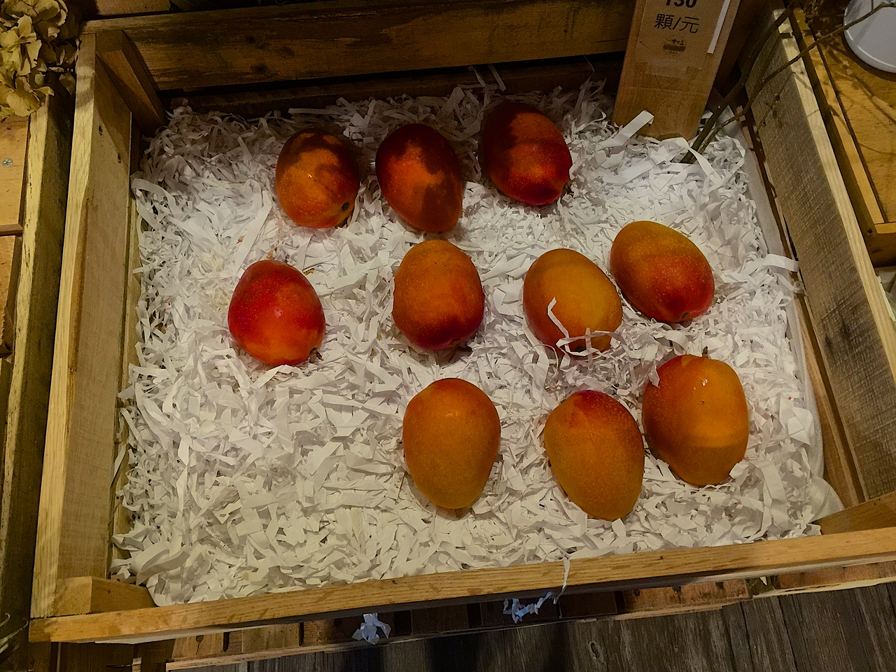 These Irwin Mangos look like they're almost unreal they're so perfect.