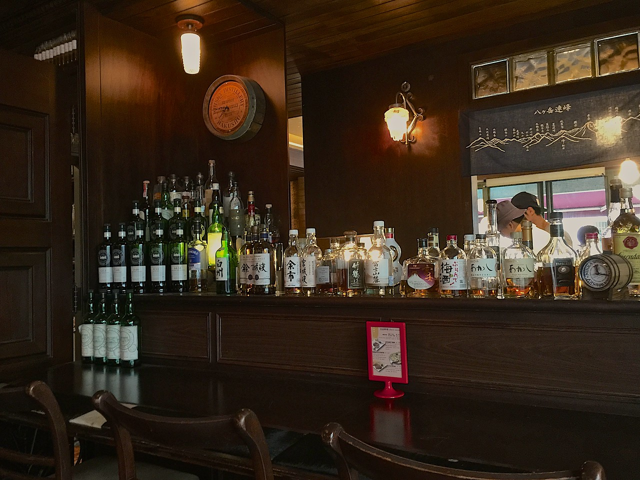In addition to coffee you'll find a wide variety of japanese whiskey and other spirits.