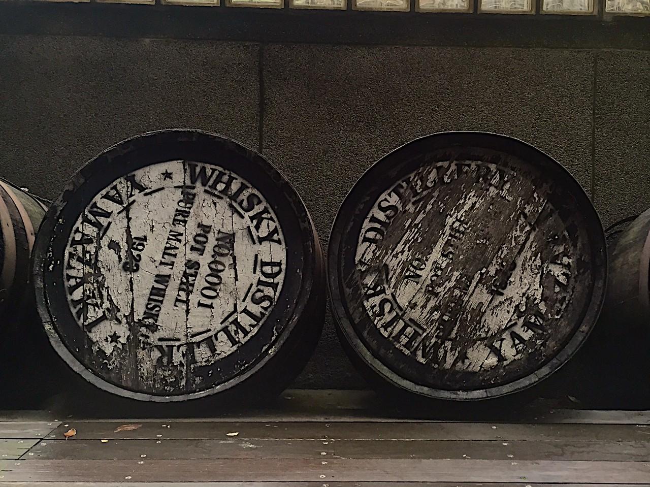 Old Yamasaki whiskey barrels on the patio at Libero.