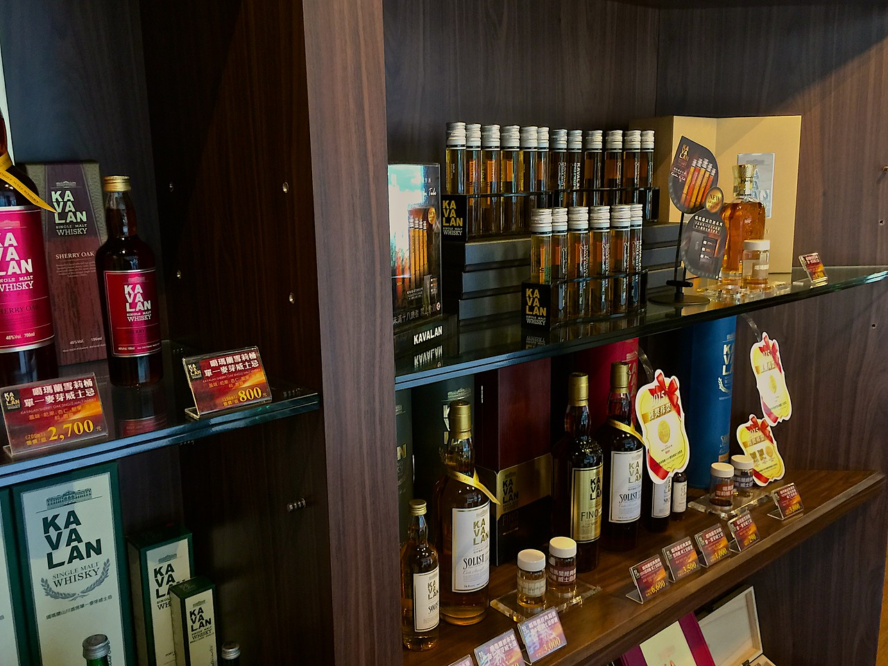 One variety of their Single Malt whisky was judged best whisky at the World Whisky Awards and has been acclaimed by many publications around the world as some of the best.
