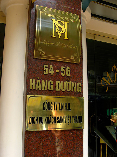 In Hanoi, we stayed just one night at the Majestic Salute Hotel.  The hotel is really pretty decent, but it is located on a busy street.