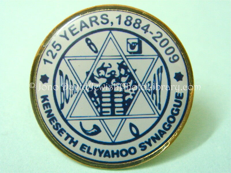 IN-D 535  Commemorative pin