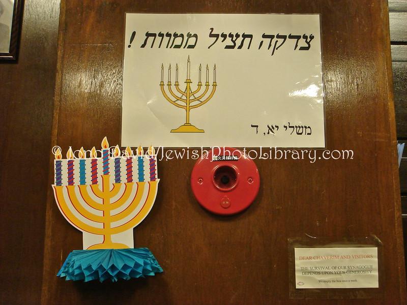 JP-D 199  Hanukkah Party, Ohel Shelomo Synagogue  KOBE, JAPAN