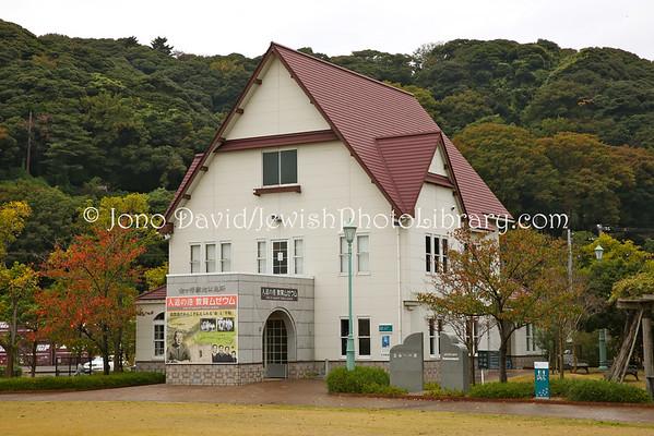 JAPAN, Fukui Prefecture, Tsuruga. Port of Humanity Tsuruga Museum (11.2014)