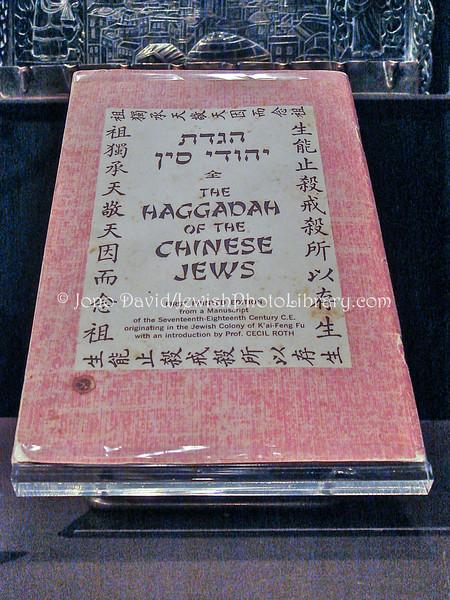 TW 1  Haggadah book